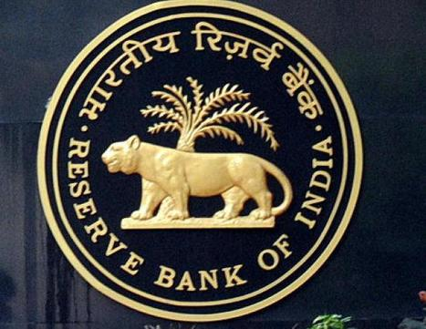 Download Banking Awareness PDF of RBI's Structure, Management and Functions | Find Anything OF Your Interest | Scoop.it