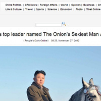 China Thinks The Onion's Sexiest Man Alive is a Real Thing and that Kim Jong-Un Won It   New media environment   Scoop.it