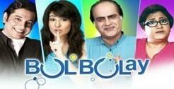 Bulbulay - Watch All Pakistani Dramas and Morning Shows on Pakmedia.tv   Watch All Pakistani Dramas and Morning Shows on Pakmedia.tv   Bulbulay   Scoop.it