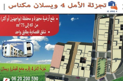 Vente_Inter Appartement Kheneg                  Laghouat  (Lkeria 71124 ) | annonces immobilieres de www.lkeria.com | Scoop.it