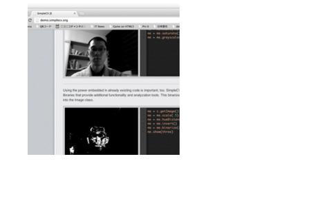 Webカムの映像を使ったソフトウェアを開発するなら使ってみよう「SimpleCV.js」 - MOONGIFT|オープンソース・ソフトウェア紹介を軸としたITエンジニア、Webデザイナー向けブログ | EEDSP | Scoop.it