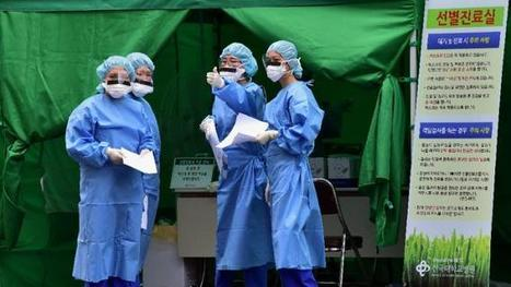 Last South Korea MERS patient rediagnosed with virus | Virology News | Scoop.it