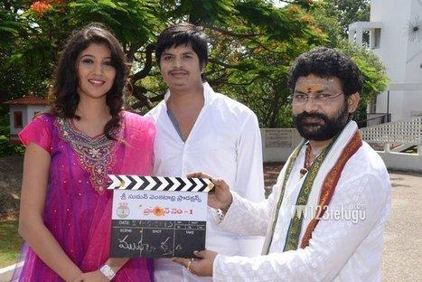 Sri Suman Venkatadri Productions Movie Opening | Movies | Scoop.it