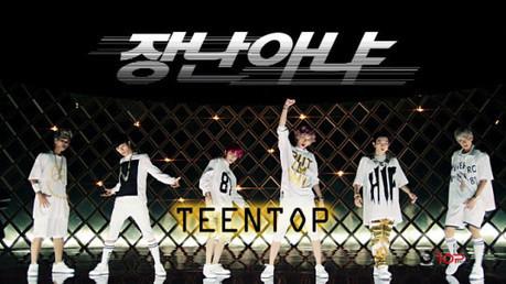 "Teen Top Shows Off Their Fancy Footwork in Dance Ver. MV for ""Rocking""   TEEN TOP   Scoop.it"
