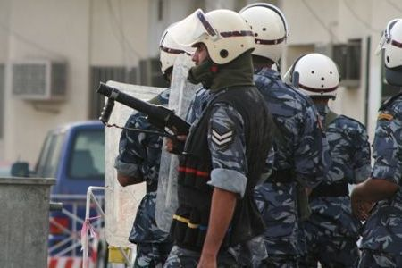 Bahraini forces attack protesters | From Tahrir Square | Scoop.it
