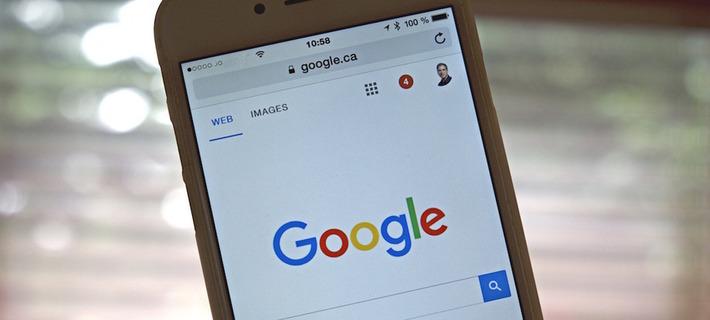 Google : mise à jour de la page d'accueil mobile | TIC et TICE mais... en français | Scoop.it