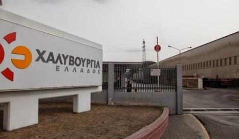 «Χαλυβουργία»: 45 εργαζόμενους απέλυσε ο Μάνεσης - e-KOZANH | e-KOZANH | Scoop.it