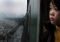 Documentary: Last Train Home | Walkerteach Geo | Scoop.it