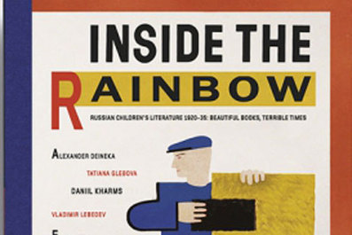 A collection of Soviet children's stories becomes a UK bestseller | Russia Beyond The Headlines | Literature | Scoop.it