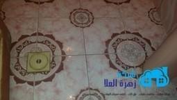 شركة تسليك مجاري بالدمام - شركة زهرة العلا 0566523255 | Alafdal Home Servic Compamy | Scoop.it