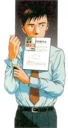 Ikigami tome 7 et 8 « J'aime le Japon | Langue et Culture japonaise | Scoop.it