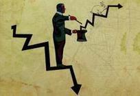 ÉTATS-UNIS • La production intellectuelle entre dans le PIB | Communication et engagement : responsabilité, éthique, utilité | Scoop.it