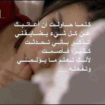 صور بنات حزينه مكتوب عليها كلام حزين - صور بنات تبكي حزينه ~ كلمه حزينه | yaseer 201 | Scoop.it