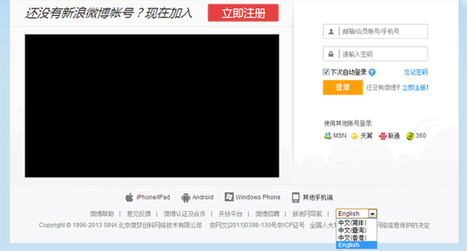 Chinese social media giant Sina Weibo starts rolling out English option | wearable and moving marketing | Scoop.it