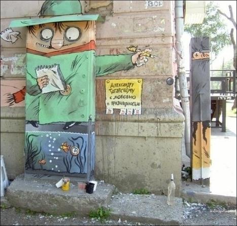 Russian Street Art found by • Lazer Horse | Social Media, Innovación | Scoop.it