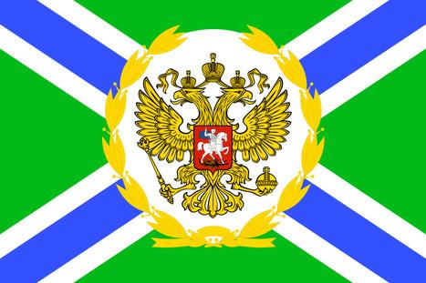 FSB UK Affair - Google Search | Royal House of Romanov * TSAR NICHOLAS II * TSAR ALEXANDER III * TSAR ALEXANDER II * DUKE VLADIMIR ALEXANDROVICH OF RUSSIA * DUCHESS ELENA VLADIMIROVNA OF RUSSIA  * DUCHESS OF KENT * GERALD DUKE OF SUTHERLAND * British Royal Family Identity Theft Case | Scoop.it