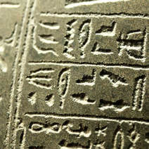Software Helps Linguists Reconstruct, Decipher Ancient Languages | Archaeology News | Scoop.it