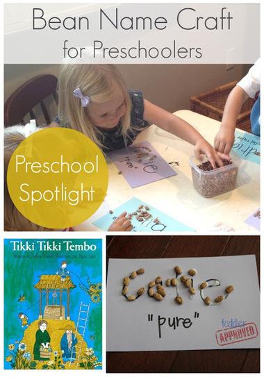 Toddler Approved!: Bean Name Craft for Preschoolers {Preschool ... | Preschool Ideas | Scoop.it