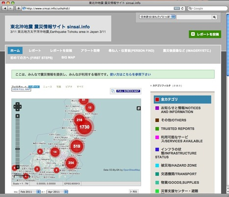 Crisis Mapping Japan's Earthquake and How You Can Help – The Ushahidi Blog | Japan Tragedy. How to Help? | Scoop.it