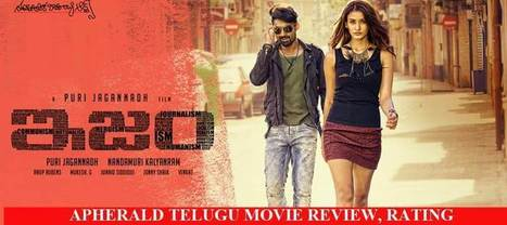ISM Telugu Movie Review, Rating   A Aa Telugu Movie Review, Rating   Scoop.it