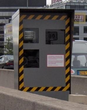 Les avertisseurs de radars officiellement interdits   Les news du Web   Scoop.it
