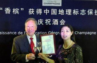 News From Champagne | Chérie Du Vin♥ - Weekly Wine Gossip  *News*Tips*Pairings | Scoop.it
