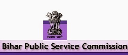 BPSC Assistant Main Exam Result 2014-2015 Download Cut off Marks & Merit List 2014-2015 at www.bpsc.bih.nic.in | Technology | Scoop.it