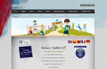 7ος Διαγωνισμός Ελληνόφωνων Εκπαιδευτικών Ιστότοπων 2015 | Emathisi.weebly.com | Scoop.it