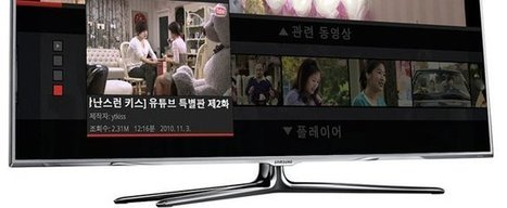 YouTube now available for Samsung Smart TVs | Technology and Gadgets | Scoop.it