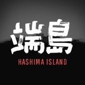 Hashima Island: A Forgotten World | What's new in Visual Communication? | Scoop.it