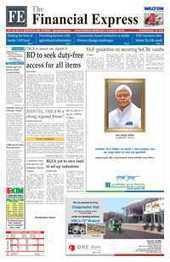 Sustainable development through green economy - Financial Express Bangladesh | Bangladesh | Scoop.it