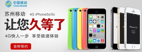 Apple Finally Signs Deal With China Mobile for December iPhone ... | Phone Repairing | Scoop.it