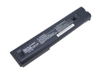 Batterie pour PANASONIC CF-VZSU15 neuf acheter batterie ordinateur portable PANASONIC CF-VZSU15 pas cher - Guide d'achat | Batterie ordinateurs portables | Scoop.it