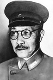 Tojo Hideki killer file | Hideki Tojo Genocide | Scoop.it