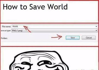 How to Save word - You Can Do it | Free HD Desktop Wallpapers Download Online | Funny Pic And Wallpapers | Scoop.it