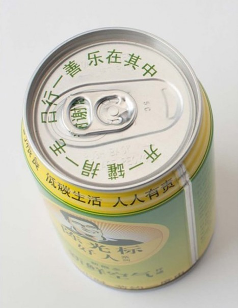 Chinese Billionaire Sells Canned Fresh Air to Raise Awareness about the Environment   Strange days indeed...   Scoop.it