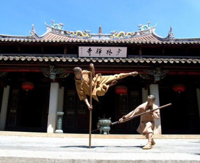 Learn Shaolin Kung Fu in China | Kung Fu and Martial Arts Training | Scoop.it