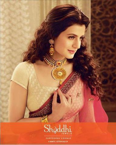 Ameesha Patel's Shuddhi Jewels TVC | CHICS & FASHION | Scoop.it