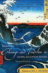 14 Best Books About Global Education | Global Education- Making Connections to the World | Scoop.it