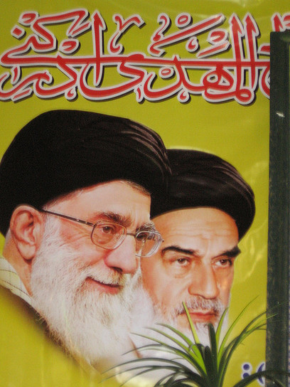 The Best Classroom Resources On The Potential Iran Nuclear Deal | Edtech PK-12 | Scoop.it