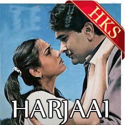 Hindi Karaoke MP3 - Tere Liye Palko | Karaoke Cds, Hindi Karaoke Cds, Buy indian Music | Scoop.it