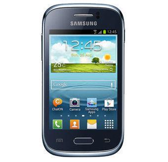Harga Samsung Galaxy Young Baru dan Bekas September | ratuharga | Scoop.it