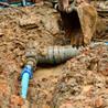 Emergency Plumbing Leak Detection