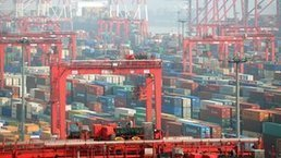 China's growth lower than forecast | The Chinese Economy: Theme 4 Edexcel Economics | Scoop.it
