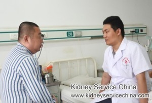 Too Much Intake of Pickled Beans Makes A Teacher from Yanshan University Get Kidney Failure | kidney | Scoop.it