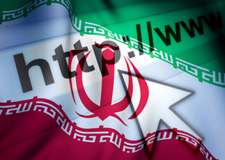 """Technical glitch"" lets Iranians access banned social media sites 