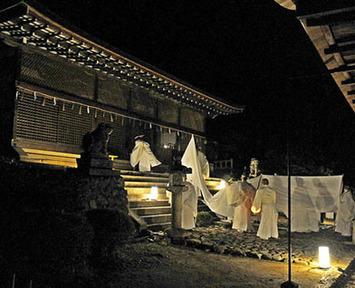 Kyoto shrine celebrates return of venerated religious objects after repair work | The Asahi Shimbun | Kiosque du monde : Asie | Scoop.it