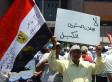 American Muslims And Christians Petition Egypt Not To Include ... | Restore America | Scoop.it
