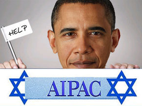 How powerful is the Israel lobby in the US? | Israel-Palestine: A Tapestry | Scoop.it