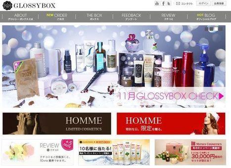 Les beauty box et la vente par abonnement mensuel au Japon - Marketing Japon | Box | Scoop.it